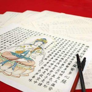 e-syakyo-paper