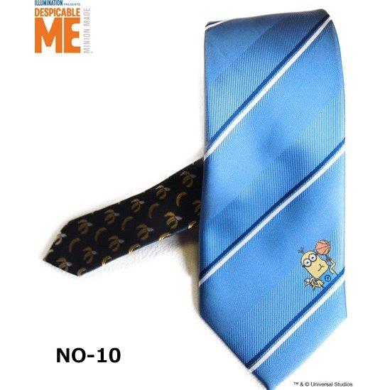 minion-No10