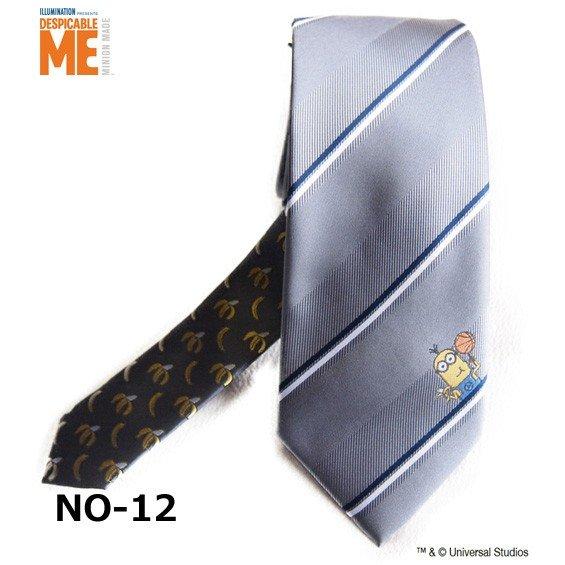 minion-No12