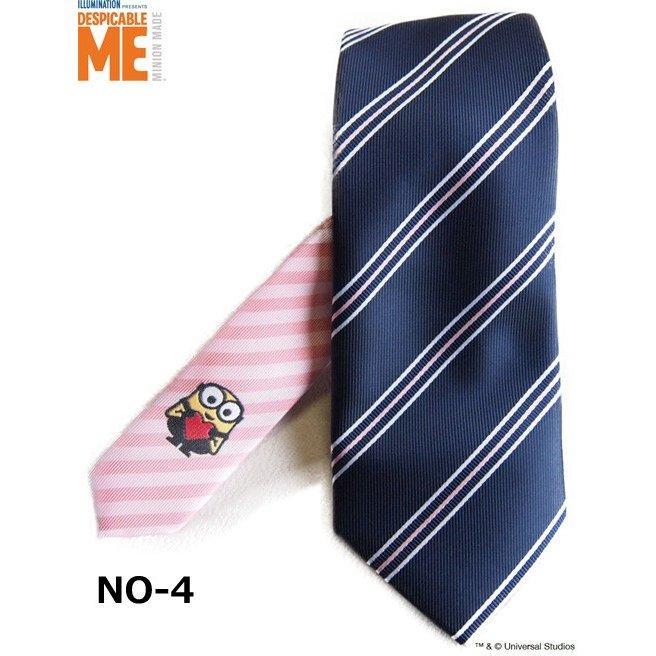 minion-No4