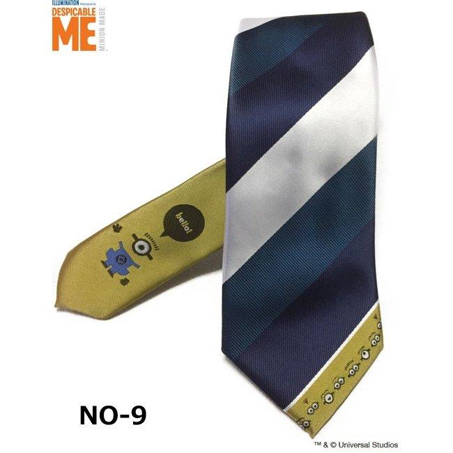 minion-No9