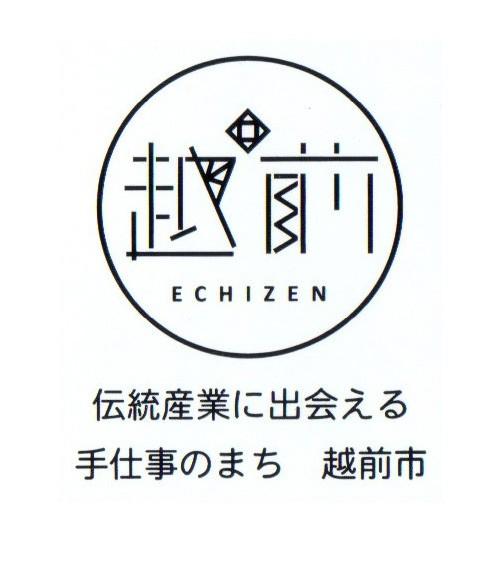 Fukui-NO203