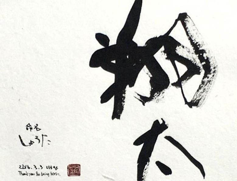 kigaku-white