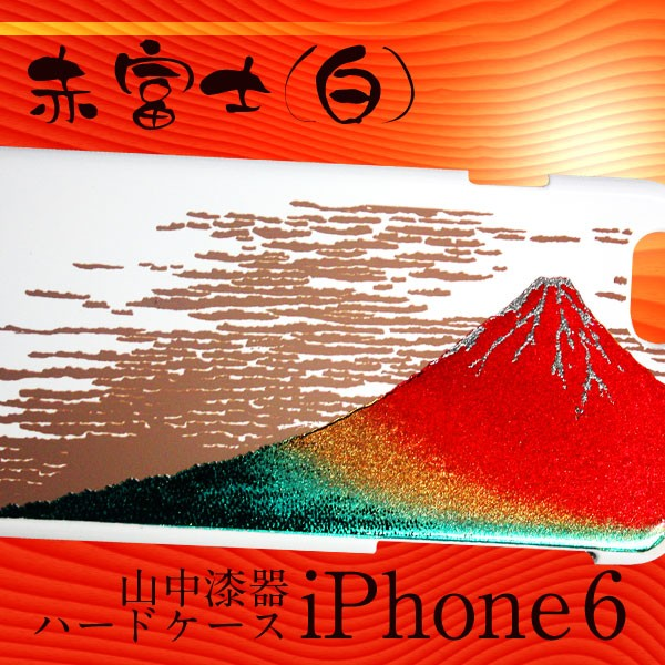 yamanaka06-02