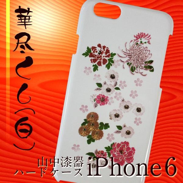 yamanaka06-10