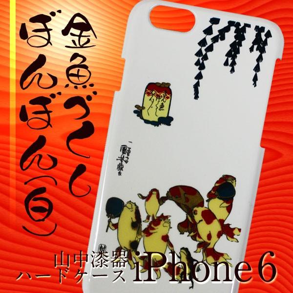 yamanaka06-14