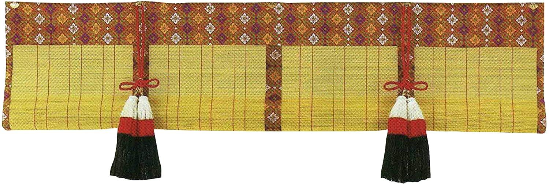 butsugu025